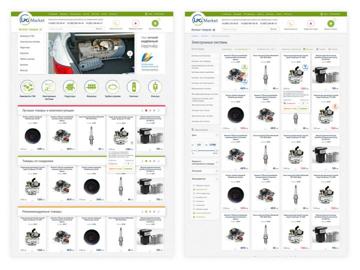 Design of LPG online store - Robert Gres